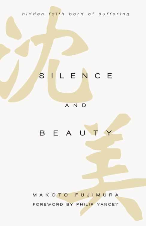 silence-and-beauty